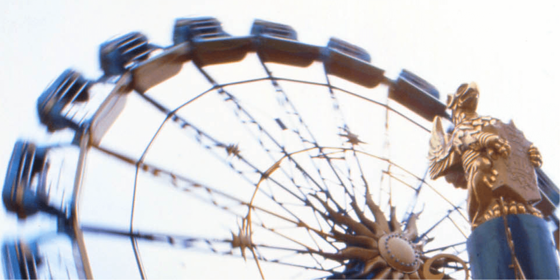 Zodiac Spinning Ride